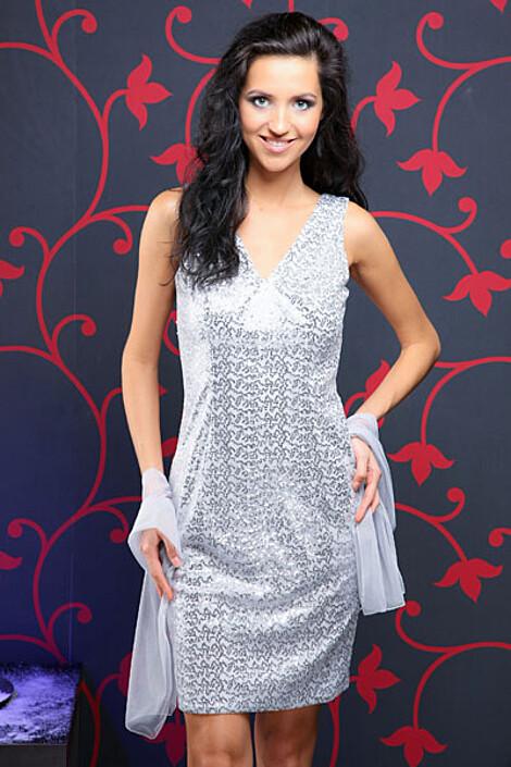 Платье за 4110 руб.