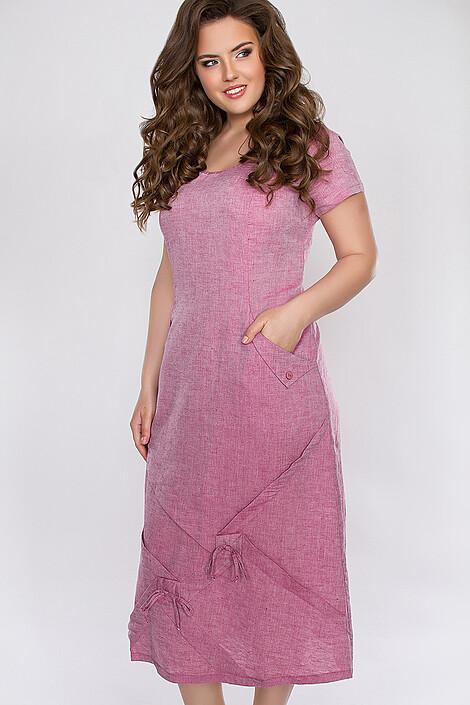 Платье за 1488 руб.