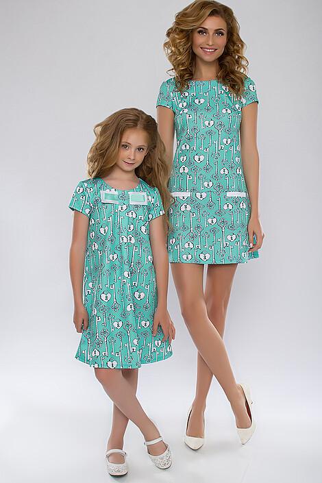 Детское платье за 2950 руб.