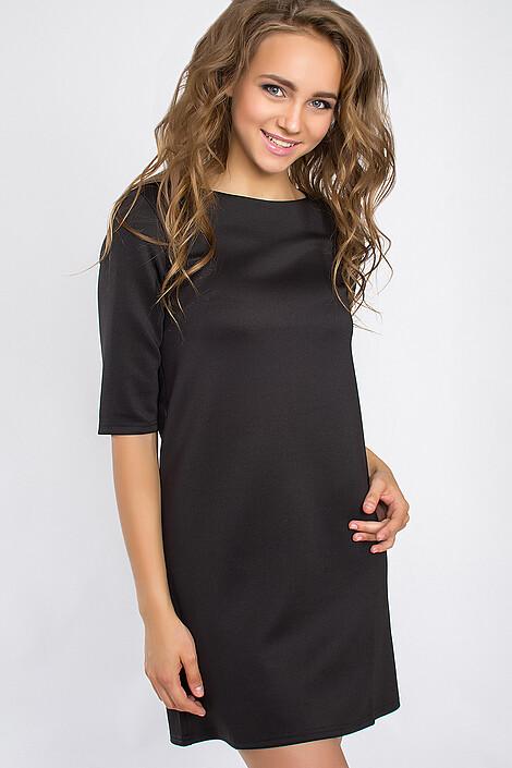 Платье за 1750 руб.