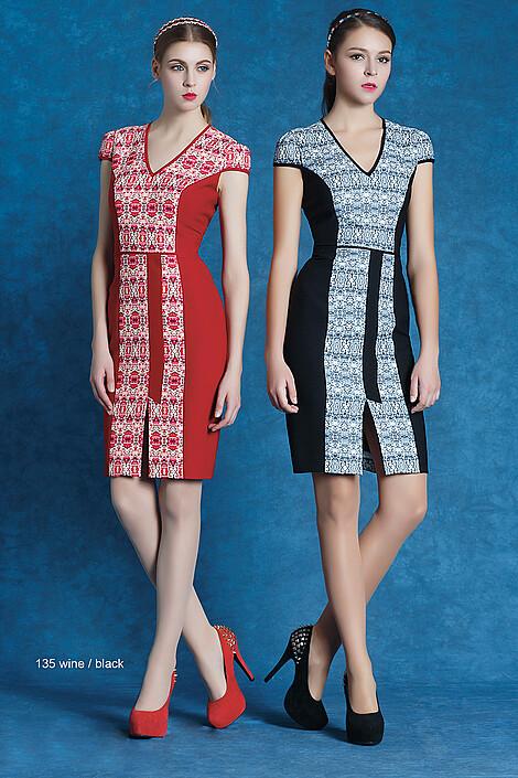 Платье за 14000 руб.