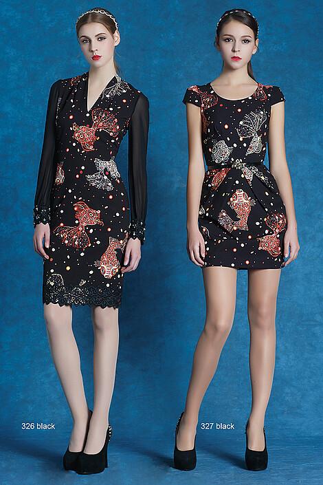 Платье за 17600 руб.