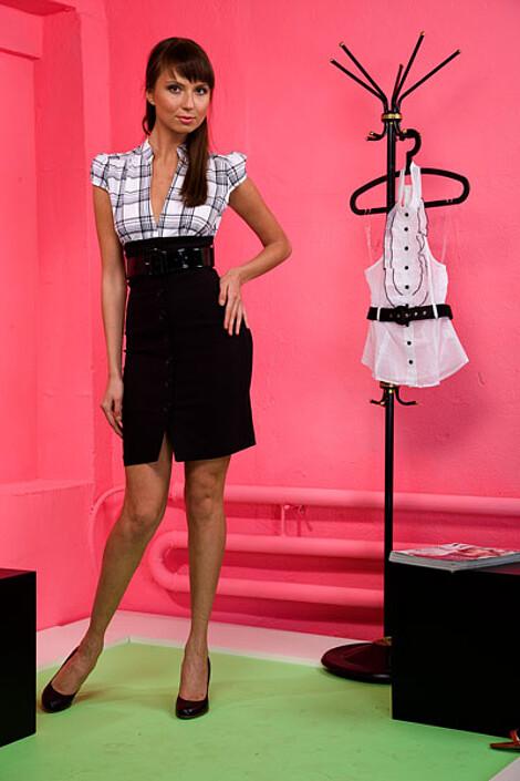 Повседневное платье за 3510 руб.