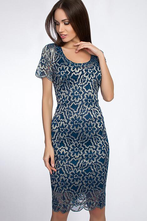 Платье за 2639 руб.