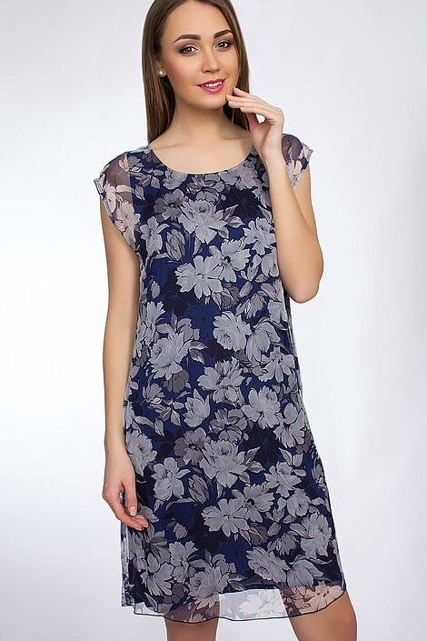 Платье за 4736 руб.