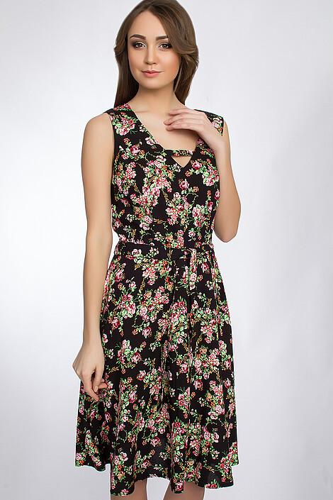 Платье за 1330 руб.