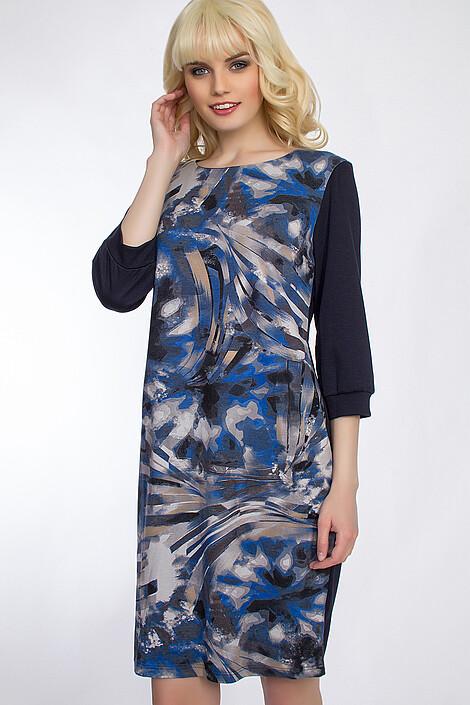 Платье за 1528 руб.