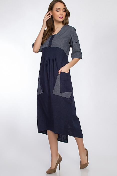 Платье за 2845 руб.