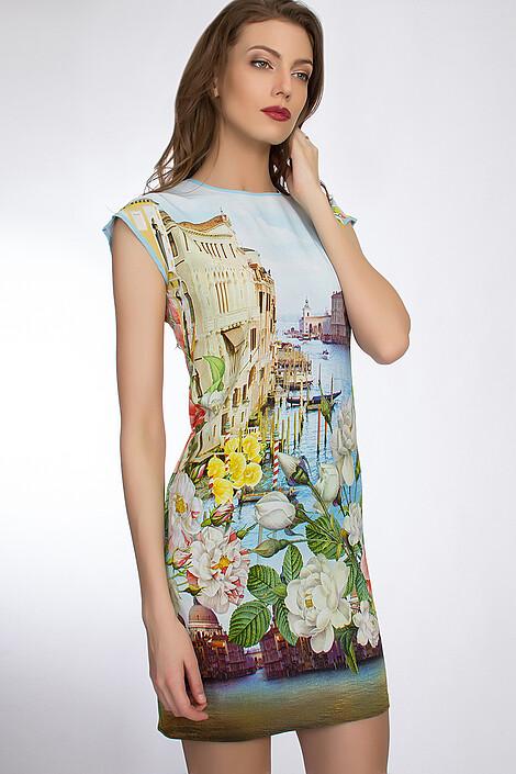 Платье за 1368 руб.