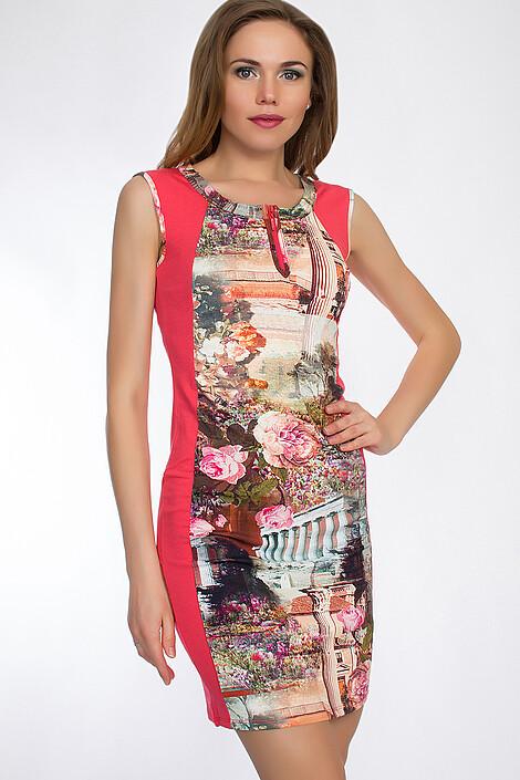 Платье за 1065 руб.
