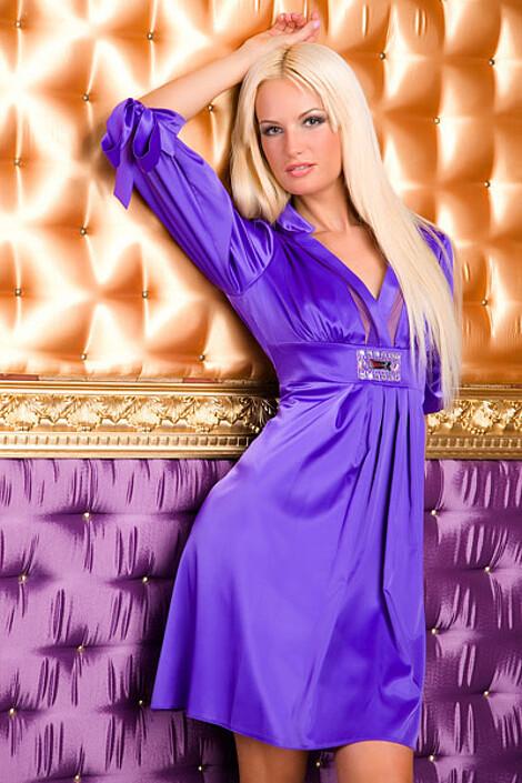 Платье за 4280 руб.
