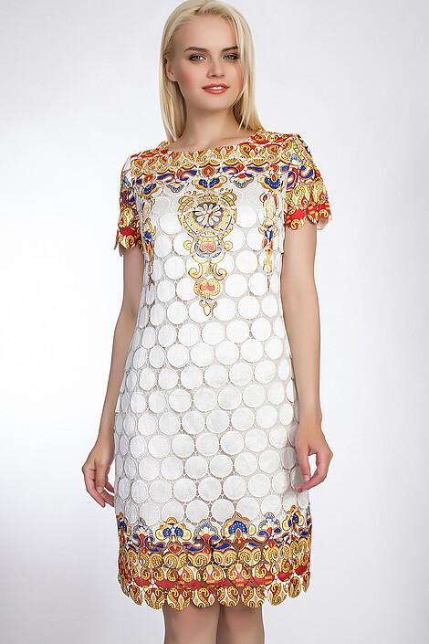 Платье за 1546 руб.