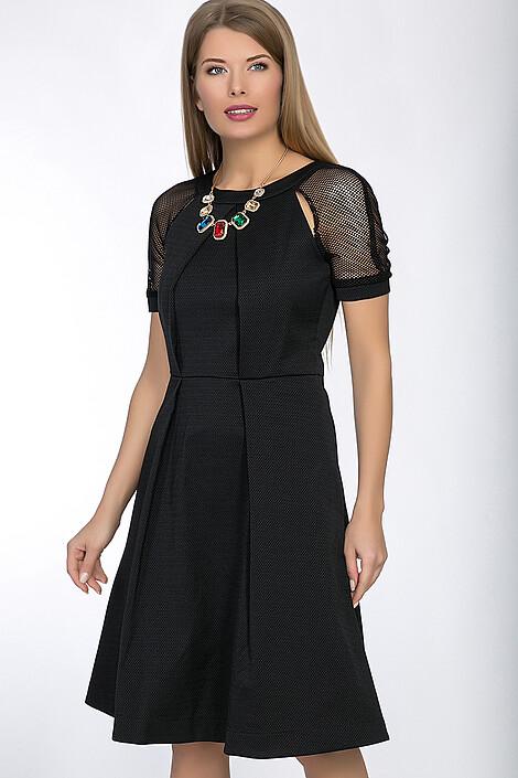 Платье за 4837 руб.