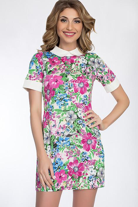 Платье за 1280 руб.