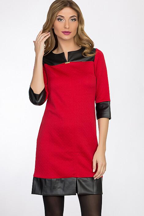 Платье за 2091 руб.