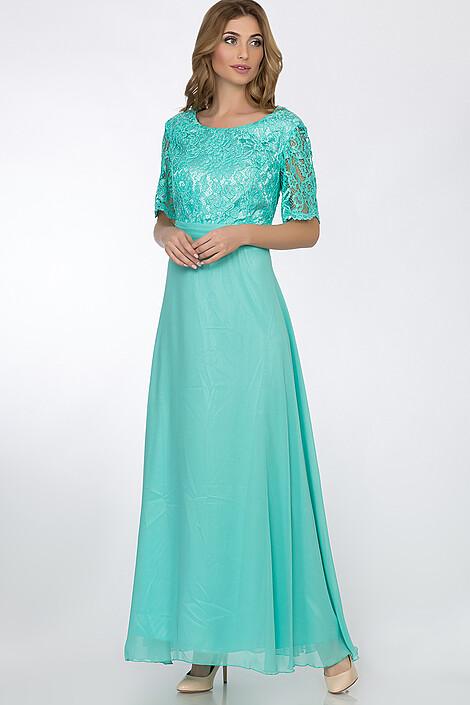 Платье за 9520 руб.
