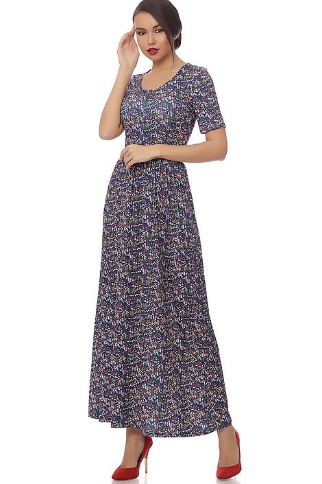 Платье за 1936 руб.