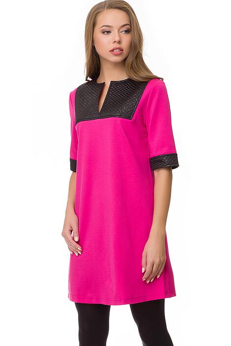 Платье за 2145 руб.