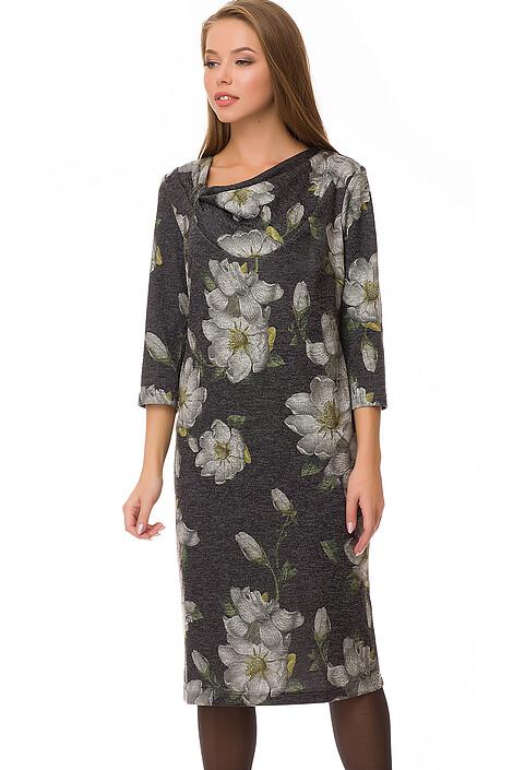 Платье за 2605 руб.