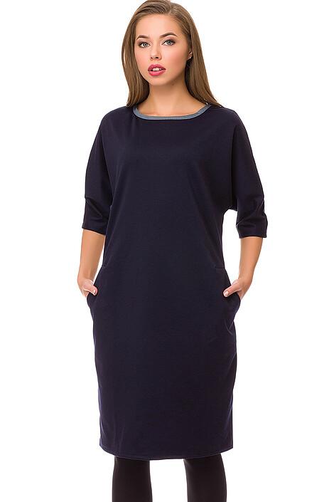 Платье за 2057 руб.