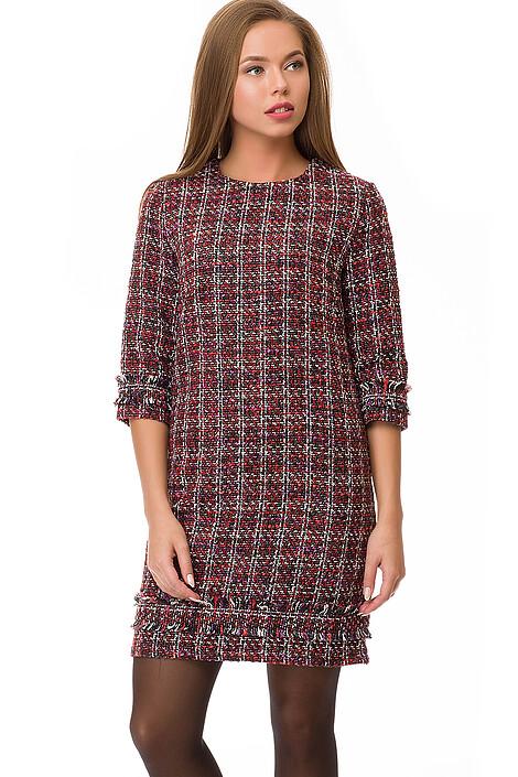 Платье за 2983 руб.