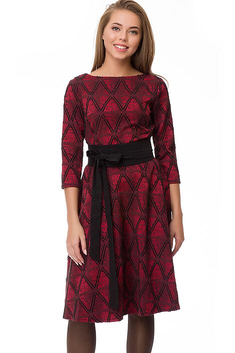 Платье за 3075 руб.