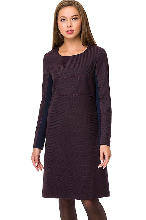 Платье за 2736 руб.