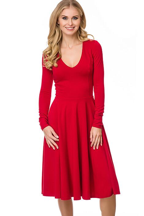 Платье за 2102 руб.