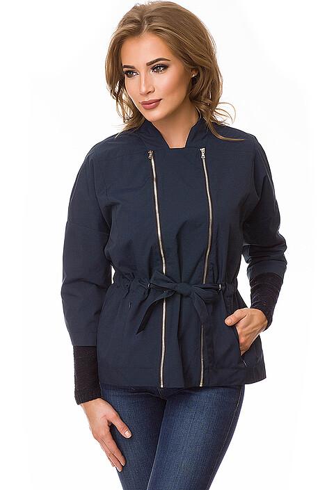 Куртка за 3836 руб.