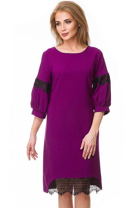 Платье за 4208 руб.