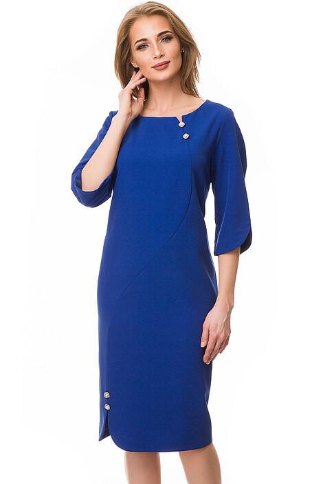 Платье за 2475 руб.