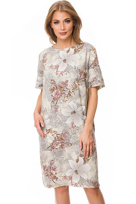 Платье за 2613 руб.