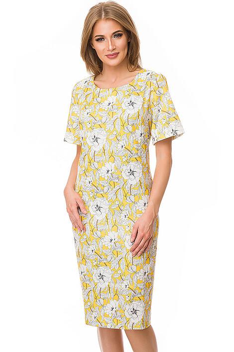 Платье за 2750 руб.
