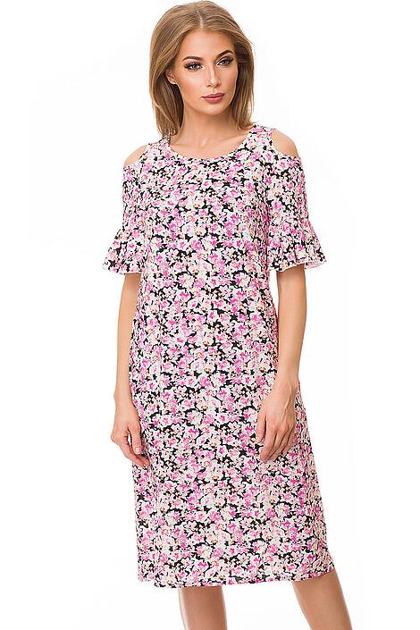 Платье за 1860 руб.