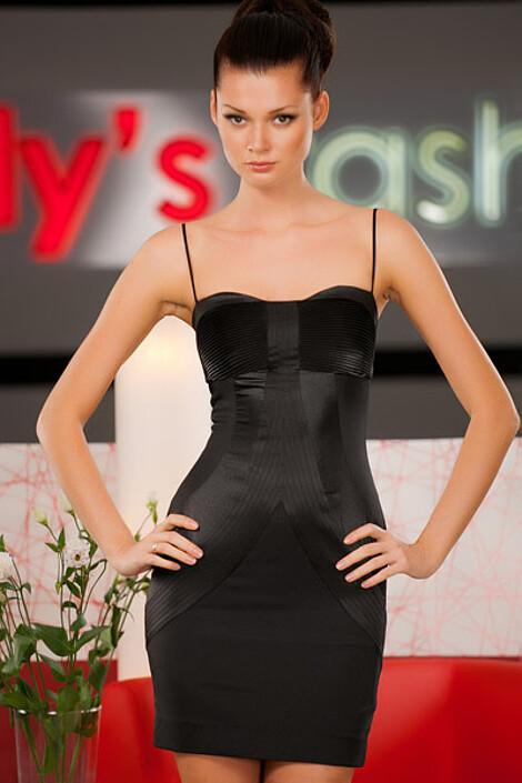 Платье за 6730 руб.