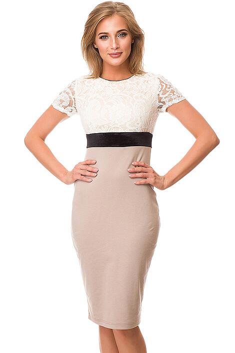 Платье за 2015 руб.