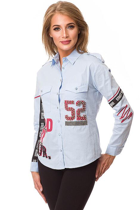 Блуза за 2520 руб.