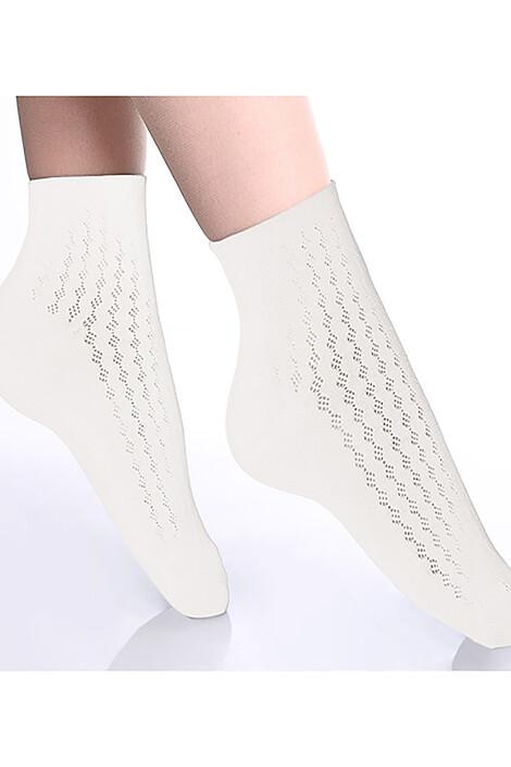 Носки за 200 руб.