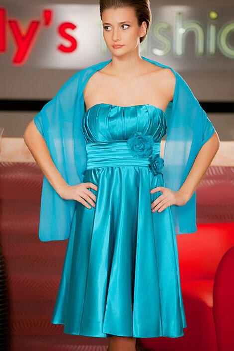 Платье за 4100 руб.