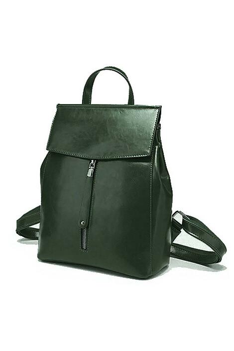 Сумка-рюкзак за 3190 руб.