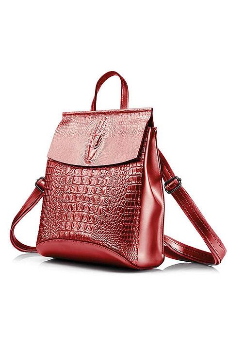 Сумка-рюкзак за 3987 руб.