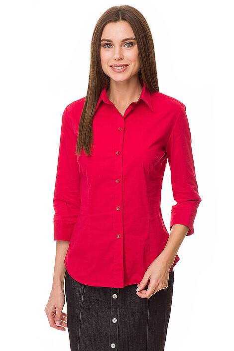 Рубашка за 1872 руб.