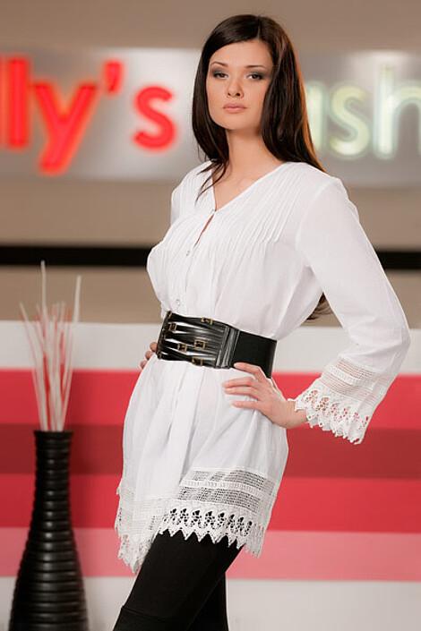 Платье за 1460 руб.