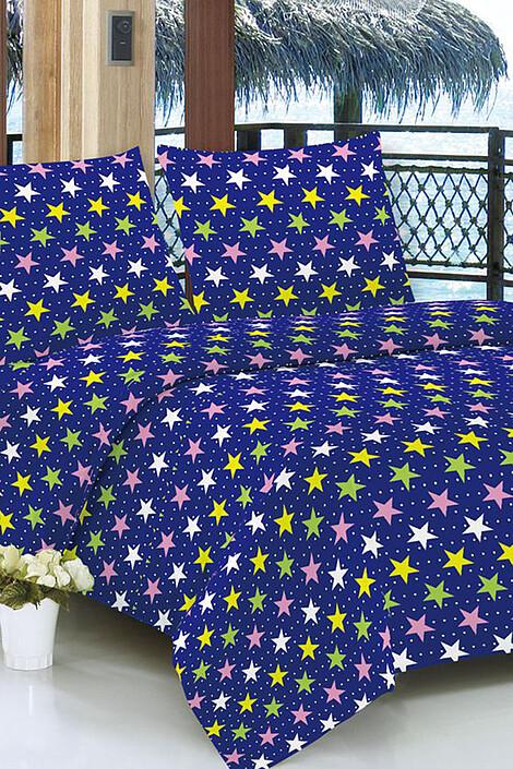 Комплект постельного белья за 1040 руб.