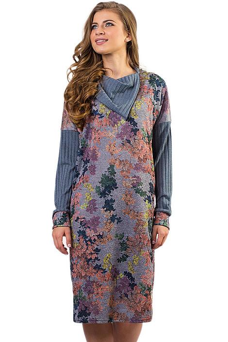 Платье за 1859 руб.