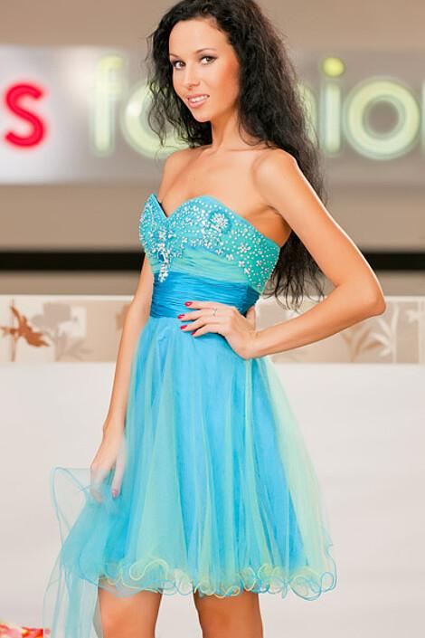 Платье за 5880 руб.