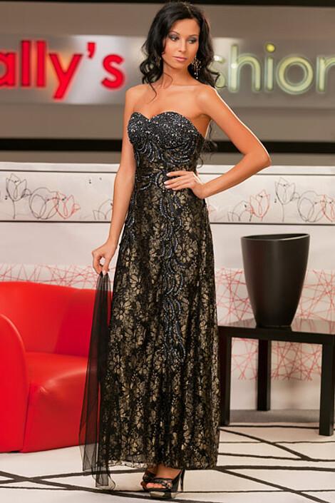 Платье за 9480 руб.