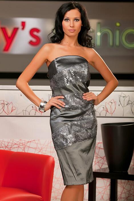 Платье за 3560 руб.