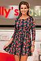 Платье #10003. Вид 1.