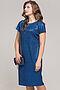 Платье #100146. Вид 1.